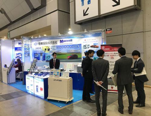 Großer Erfolg auf der Battery Show Japan